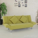 沙發床簡約現代多功能摺疊懶人小戶型布藝沙發客廳整裝經濟型QM 美芭