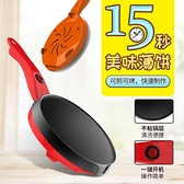 出口110V薄餅機早餐家用春卷皮千層烙餅電餅鐺美國日本臺灣小家電 快意購物網
