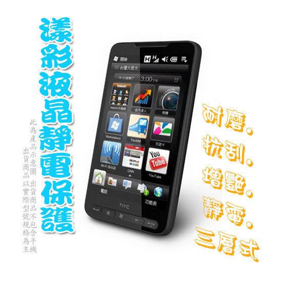 【采昇通訊】超大張4.3吋螢幕保護貼(9.67*5.54cm)/可貼兩隻手機/PDA/GPS導航器