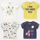 男童短袖T恤夏裝新款童裝兒童寶寶女童夏季小童上衣 芥末原創