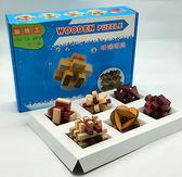 孔明鎖魯班鎖套裝兒童成人解鎖智力大號櫸木玩具機關盒禮盒九連環 【限時88折】