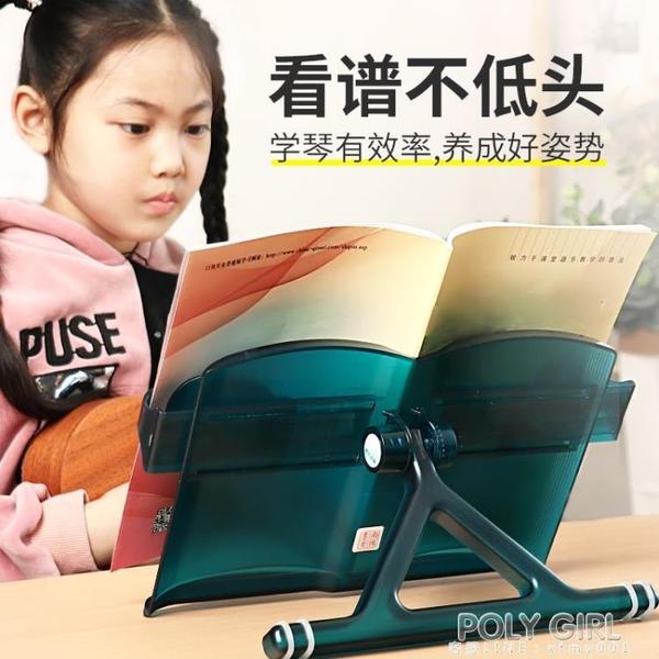 琴譜架桌面譜架鋼琴樂譜架便攜式家用曲譜架吉他歌譜閱讀架子臺式 ATF 夏季狂歡