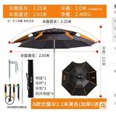 佳釣尼臺釣魚傘大釣傘地插加厚萬向雙層防雨風防曬遮陽傘垂釣漁傘 瑪麗蘇DF