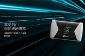 【網特生活】TP-LINK M7450(EU) 300Mbps 進階版LTE行動Wi-Fi分享器.