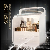 化妝品收納盒防塵抽屜式家用梳妝臺亞克力護膚歐式置物架桌面