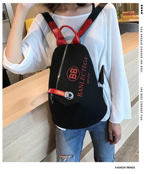 雙肩包女新款潮韓版百搭旅行包學生書包帆布小背包   科炫數位旗艦店