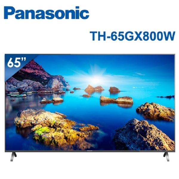 『Panasonic』 ☆ 國際牌 65吋4KUHD 液晶電視TH-65GX800W ★贈基本安裝+免費舊機回收 ★