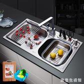 水槽 廚房304不銹鋼水槽雙槽套餐 洗菜盆洗碗池雙盆淘菜盆家用加厚 CP4461【歐爸生活館】