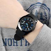 手錶 初中學生手錶男孩青少年高中電子石英錶男生夜光正韓兒童手錶男童
