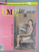【書寶二手書T9/雜誌期刊_XCB】典藏投資_75期_OMG!全球藝術圈年度二十大拍案驚奇