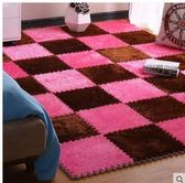辦公室拼接地毯臥室滿鋪方塊可愛榻榻米爬行泡沫地板墊子拼圖家用【舒棉絨60*60*1.0CM【9片】
