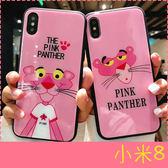 【萌萌噠】Xiaomi 小米8 可愛卡通 粉紅豹玻璃保護殼 全包防摔軟邊 鏡面玻璃背板 手機殼 手機套