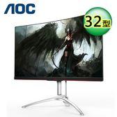 【AOC】AGON AG322QC4/96 32型 VA曲面電競螢幕
