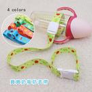 寶寶水壺奶瓶玩具防丟帶 奶瓶防掉綁帶 水杯防掉綁帶 防掉繩夾