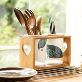 創意家用廚房筷子筒筷籠陶瓷竹架勺子筷子架