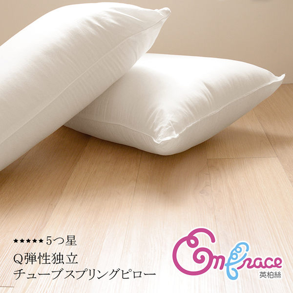 《Embrace英柏絲》台灣製Q彈釋壓 獨立筒枕頭 獨立筒 耐用不塌陷 好眠枕頭 偏硬枕(兩入)