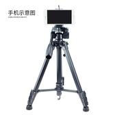 相機三腳架 尼康三腳架單眼便攜D5300 D3400 D7500 D5600 D7100相機支架D7200T 1色