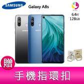 分期0利率 三星Samsung Galaxy A8s智慧型手機 贈『手機指環扣 *1』