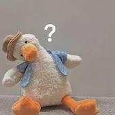 公仔 丑萌玩偶女生北極熊毛絨玩具ins超丑小黃鴨子加油鴨生日禮物 - 雙十二交換禮物