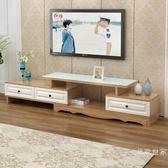 歐式電視櫃茶幾組合小戶型客廳鋼化玻璃伸縮地櫃現代簡約電視機櫃WY促銷大減價!
