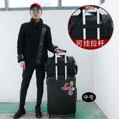 男手提行李包短途旅行包防水旅游包