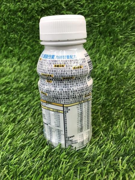 [全新公司現貨]超低優惠價!亞培原味安素菁選隨身瓶/營養品237ml x24罐/原味不甜口味