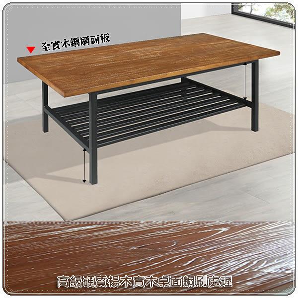 【水晶晶家具/傢俱首選】艾文4 尺鋼刷楊木實木黑鐵腳大茶几 JF8238-2