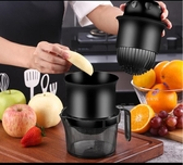 手動榨汁機神器多功能簡易家用水果壓柳丁西瓜小型擠檸檬杯便攜式 潮流時