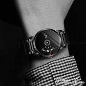 蟲洞概念手錶男學生女無指針黑科技簡約機械創意無針個性男士潮流 范思蓮恩