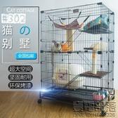 可折疊 寵物 雙層貓籠子 防生銹 大號貓籠子 三層貓別墅 寵物貓籠 入秋首選