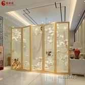 簡約現代折疊屏風客廳隔斷裝飾牆新中式實木行動折屏Igo「時尚彩虹屋」