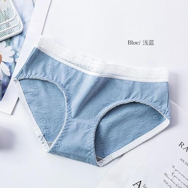 全場九折 女士內褲棉襠少女式透氣女生中腰三角褲頭純色蕾絲邊三角內褲