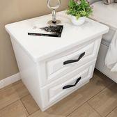 床頭櫃 北歐床頭櫃簡約現代簡易實木床邊小櫃子小戶型臥室收納儲物櫃  萬聖節禮物