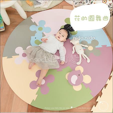 ✿蟲寶寶✿【nido.nido】可愛吸睛 送禮首選 台灣製造 花朵巧拼地墊-花朵圓舞曲《現貨》