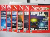 【書寶二手書T1/雜誌期刊_QFJ】牛頓_184~190期間_共6本合售_解開宇宙之謎