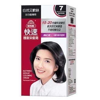 美吾髮 快速護髮 染髮霜 7號-自然黑褐 40g【售完為止】【康鄰超市】
