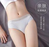 內褲女純棉蕾絲邊中腰100%全棉襠非抗菌少女三角褲日繫黑色