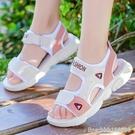 女童涼鞋 女童運動涼鞋新款夏季女孩小童軟底防滑中大兒童公主男童鞋潮 星河光年