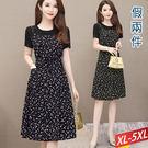小碎花捲捲吊帶假兩件洋裝(2色)XL~5...