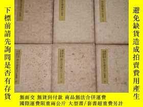 二手書博民逛書店罕見鄭堂讀書記(全六冊)Y244804 商務印書館 出版1940