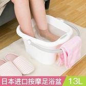 年終盛典 日本進口inomata洗腳桶塑料家用足浴盆加厚足浴盆手提按摩泡腳桶
