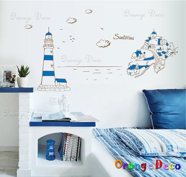 壁貼【橘果設計】地中海城堡 DIY組合壁貼/牆貼/壁紙/客廳臥室浴室幼稚園室內設計裝潢