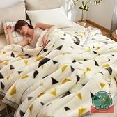 拉舍爾毛毯雙層加厚辦公室午睡蓋毯冬季保曖小毯子【福喜行】