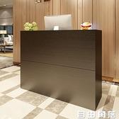 中式櫃台簡易飯店時尚店鋪創意收銀台小型便利店吧台烤漆CY 自由角落