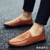 豆豆鞋 春秋季新款男士休閒套腳懶人鞋英倫小皮鞋男 AW5930【棉花糖伊人】