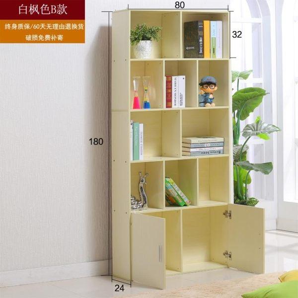 簡約現代書架置物架簡易jy 學生格子組合桌面桌上落地創意櫃子書櫃小 滿千89折限時兩天熱賣