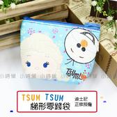 ☆小時候創意屋☆ 迪士尼 正版授權 雙頭 雪寶 TSUM TSUM 迷你 梯形 零錢包 鑰匙包 創意禮物