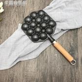章魚小丸子烤盤鑄鐵鍋無涂層不粘家用章魚燒機器 米蘭潮鞋館
