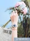 手錶女 手錶女時尚潮流防水日月星辰星空女錶