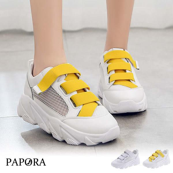 PAPORA時尚繽紛休閒老爹布鞋KQ4438白/黃(偏小)